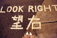 <3 Hong Kong | credits: CHICMUSE.COM