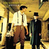 Huckleberry Finn's third album