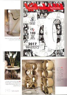 LAMASAT DÉCOR ART & DESIGN magazine  |  2017/2018 #corneliocappellini #adv #editorial #exclusivedesign #contemporaryliving #interior #exclusiveitalianfurniture #UAE