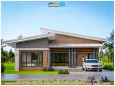 Modern Bungalow Designs Plans - Modern Bungalow Designs Plans , House Plans with 2 Bedrooms Gable Roof Modern Bungalow Exterior, Modern Bungalow House, Modern House Plans, Rustic Exterior, Bungalow Designs, Modern Courtyard, Courtyard House Plans, House Roof Design, Small House Design