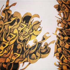 Alireza Dadgar Persian Calligraphy, Arabic Calligraphy Art, Paisley Art, Painting Words, Scratchboard, Text On Photo, Visionary Art, Painting Patterns, Iranian
