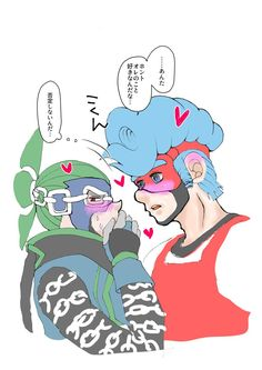 ARMS Spring Man x Ninjara by お砂糖 (@amainesugar) | Twitter