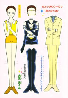 My Sailor Moon paper dolls - - Picasa-Webalben Sailor Moon Crafts, Paper Dolls Printable, Cardboard Crafts, Paper Craft, Paper Embroidery, Japanese Paper, Retro Toys, Paper Toys, Free Paper