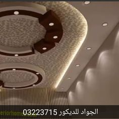 4 Perfect Cool Tips: False Ceiling Living Room Bookshelves false ceiling hall beautiful.False Ceiling Lobby Living Rooms false ceiling ideas with fan.