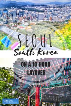 If your travels take you through Incheon Airport and you have a layover, here are some amazing things to do in Seoul, South Korea. Have a mini excursion by visiting the N. Seoul Tower and riding the Namsan Cable Car, followed by a Korean Barbecue feast! Click