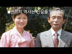 박근혜대통령님 사랑합니다(5편) 비리,갑질,종북간첩 척결만이 살길입니다(16.11.6)