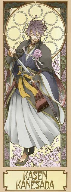 Manga Drawing, Manga Art, Manga Anime, Anime Art, Touken Ranbu, Cute Anime Boy, Anime Love, Attack On Titan, Katana