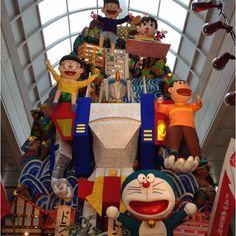 Hakata Yamakasa Festival