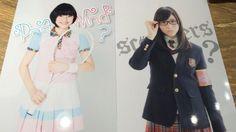 さくら学院なりきり部活動 倉島颯良 白井沙樹 sakura gakuin shuffle units photos kurashima sara shirai saki