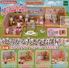 Sylvanian families Big Rooms3 Milk Rabbit Family House set of 4