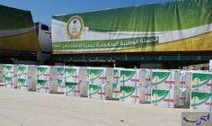 الحملة الوطنية توزع المساعدات الإغاثية في غازي…: وزعت الحملة الوطنية السعودية لنصرة الأشقاء في سورية من خلال مكتبها في تركيا الكسوة الشتوية…