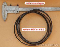 определить сечение провода по диаметру с помощью штангенциркуля