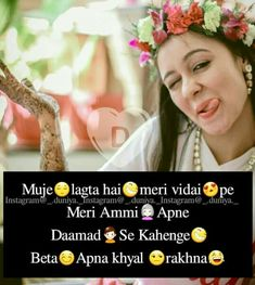 Rukhsar Chhipa Girly Attitude Quotes, Girly Quotes, Romantic Quotes, Crazy Jokes, New Funny Jokes, Crazy Facts, Exam Quotes Funny, Funny Girl Quotes, Funky Quotes