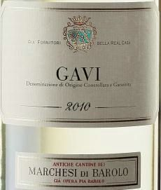 2010 Marchesi di Barolo Gavi. In the glass you will notice straw-yellow color with greenish reflections. An intense and fine nose with fruity and flowery scents similar to those of golden apples, pear, almonds as well as a clean aroma of chamomile flowers.The flavor is full-bodied and balanced, harmonious and persistent.  (under $20)