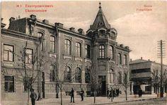 http://upload.wikimedia.org/wikipedia/commons/f/fe/Ekaterinoslav.jpg