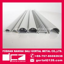 Professional in production of industrial aluminum, constuction, decorating materials and special shaped aluminum, such as aluminum baffle ceiling, aluminum curtain track & roller blind, aluminum tile trim, aluminum decorative panel and any other aluminum profile.