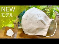 Learn To Sew, Diy Face Mask, Sewing Patterns, Handmade, Crafts, Youtube, Craft, Ideas, Pdf Sewing Patterns