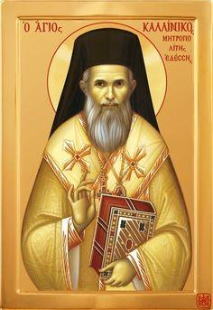 Jesus Loves Me, Orthodox Icons, Jesus Christ, Mona Lisa, Saints, Baseball Cards, Artwork, Blog, Movie Posters