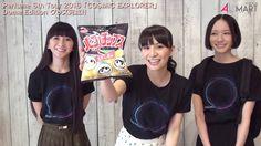 【アスマート】Perfume「COSMIC EXPLORER」Dome Editionグッズ