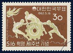 cogwheel, people, commemoration, brown, white, 1962 05 16, 5.16혁명 제1주년 기념, 1962년 05월 16일, 326, 재건의 톱니바퀴를 돌리는 사람들, postage 우표