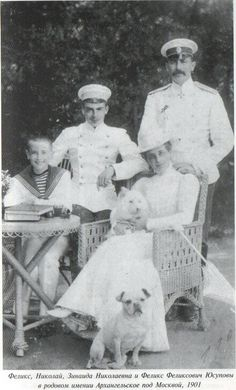 Prince Felix, Tsar Nicholas Ii, Imperial Russia, Lightning Strikes, Anglo Saxon, Belle Epoque, Vintage Photographs, Historical Photos, Family Portraits