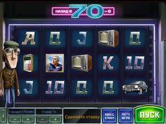 игровые автоматы работа москва