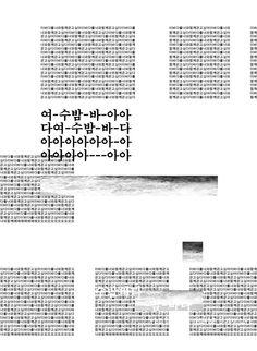 t212_KUb_김주연_w09_05