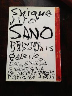 佐野繁次郎 パリ個展図録                                                                                                                                                     もっと見る