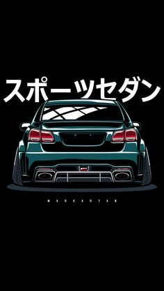 Nissan Nismo- … - Everything About Japonic Cars 2020 Tuner Cars, Jdm Cars, Mitsubishi Lancer, Jdm Wallpaper, Street Racing Cars, Drifting Cars, Car Illustration, Japan Cars, Car Posters