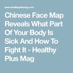 Perfecting a new language can be amazing and exciting. These are a few of my most helpful techniques for Chinese Face Map, Face Mapping, Learn Chinese, Reflexology, Acupressure, Health And Wellbeing, Natural Medicine, Health Remedies, Good To Know