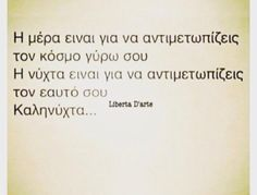 Favorite Quotes, Best Quotes, Love Quotes, Inspirational Quotes, Good Night Quotes, Word Out, Greek Quotes, Talk To Me, True Stories