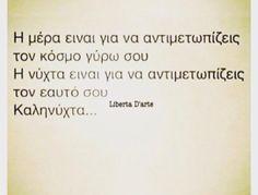 Παλεύεις διαρκώς! Favorite Quotes, Best Quotes, Love Quotes, Inspirational Quotes, Good Night Quotes, Greek Quotes, Word Out, Talk To Me, True Stories
