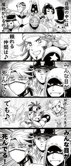 Fun Comics, Identity, Aesop, Manga, Joseph, Anime, Games, Twitter, Youtube