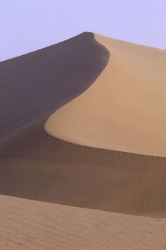 China, Gansu Province, Dunhuang, Sand Dune