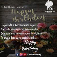 Birthday Msg, Birthday Wishes For Love, Happy Birthday Quotes For Friends, Happy Birthday Wishes Images, Happy Birthday Wishes Quotes, Happy Birthday Name, Happy Biryhday, Wish Quotes, Shyari Quotes