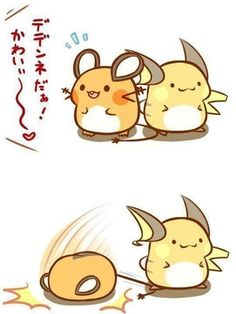 The new Kalos Region Pikachu-like Pokémon may have some issues with Raichu...