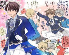 Rainbow Light, Falling In Love With Him, Ensemble Stars, Cata, Light Novel, Social Platform, My Friend, Knight, Anime