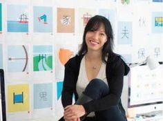 Leer vlot Chinees met het bekroonde boek 'Chineasy'