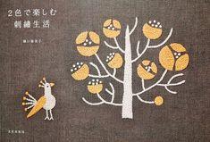 [LIBRO DETALLE] Idioma: En Japonés Condición: A estrenar Páginas: 95 páginas Autor: Yumiko Higuchi Fecha de publicación: 06/2014 * Este libro tiene
