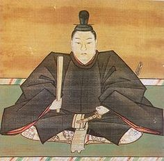 himazu Yoshihiro (島津 義弘?, August 21, 1535 – August 30, 1619) was the second son of Shimazu Takahisa and younger brother of Shimazu Yoshihisa. It had traditionally been believed that he became the seventeenth head of the Shimazu clan after Yoshihisa, but it is currently believed that he let Yoshihisa keep his position.