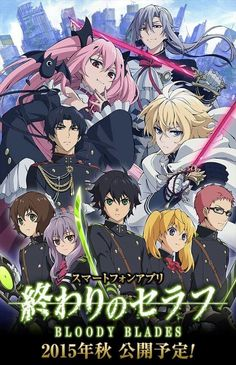 Seraph of the end OMG! Is this the cover of the third season?! Please say it is!