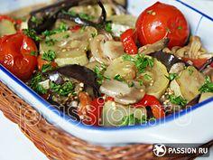 Овощи по-средиземноморски