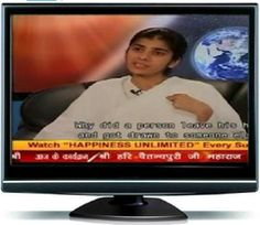 Web Channel - On the computers- view it as your convenience in your home or work place.