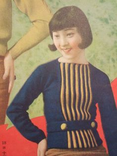 Vintage Japanese Knitting Magazine Pattern