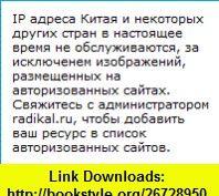 Also Present (9781897960080) David Pelham , ISBN-10: 1897960085  , ISBN-13: 978-1897960080 ,  , tutorials , pdf , ebook , torrent , downloads , rapidshare , filesonic , hotfile , megaupload , fileserve