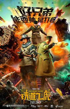 Railroad Tigers (2016) – Watch free online full movie  A railroad employee in China in 1941 leads a team of freedom fighters against the japanese so as to induce food for the poor.