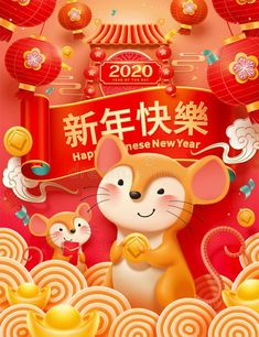 Chinese year of the rat stock illustration. Illustration of festival - Chinese year of the rat stock illustration. Illustration of festival – 163018497 Chinese year of the rat. Holding golden coins on red background , Pig Wallpaper, New Year Wallpaper, Hello Kitty Wallpaper, Wallpaper Backgrounds, Chinese New Year 2020, Happy Chinese New Year, Chinese Festival, Animated Dragon, Cute Rats