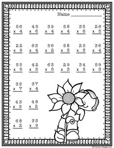 Need extra practice with multiplication? This set includes 10 pages of 2 digit by 1 digit multiplication with regrouping practice. An answer key for each page is included. Math Worksheets, Math Activities, Teaching Resources, Math Stations, Math Centers, Two Digit Multiplication, Fourth Grade Math, Teacher Tools, Math For Kids