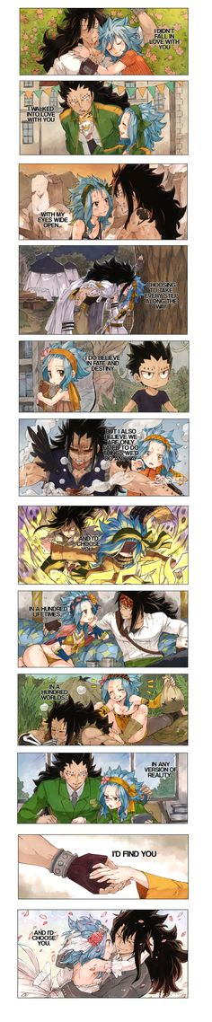 happy gajevy day ♥ december 8th