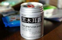 jew's ear juice
